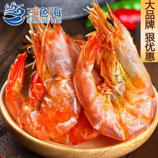 福建省廈門市翔安區 即食對蝦干海鮮干貨烤蝦干淡干小金鉤海米蝦米蝦皮蝦仁大蝦
