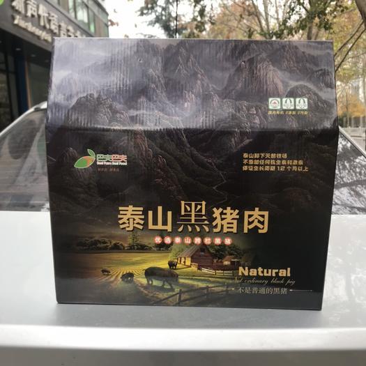 山东省泰安市泰山区 中国泰安.泰山黑猪肉