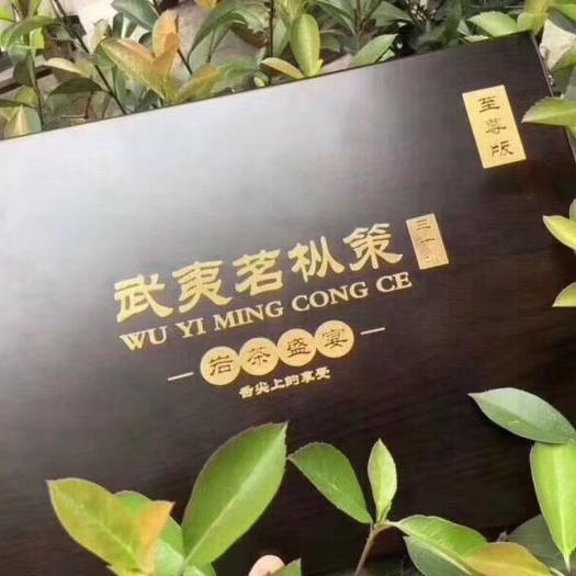 福建省南平市武夷山市武夷岩茶 内有30款高端岩茶,每一罐都用氮气?;?,一罐一泡