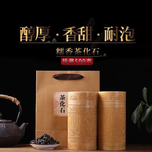 云南省昆明市官渡区 普洱茶化石碎银子糯米香
