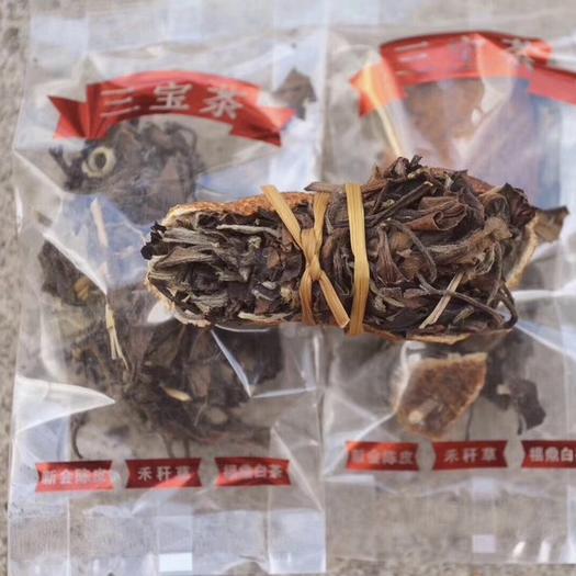福建省南平市武夷山市多宝茶 2015年广东新会陈皮和陈年白茶完美结合,冲撞出不一样的口感