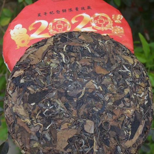 福建省南平市武夷山市福鼎白茶 2020年鼠年纪念饼!鼠你有钱!