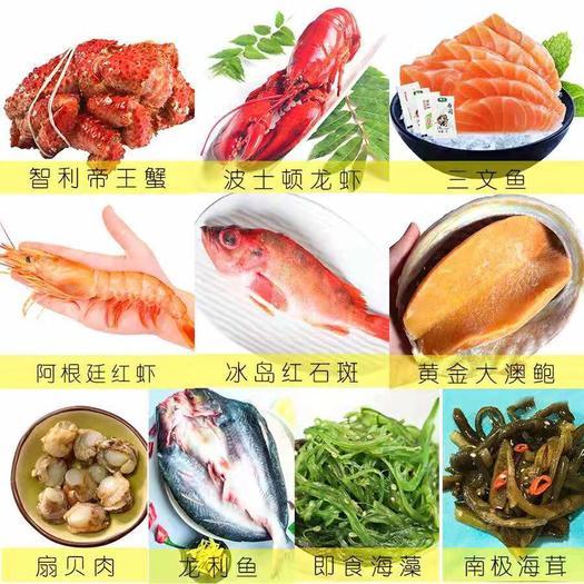 浙江省溫州市瑞安市深海海鮮 海鮮禮盒