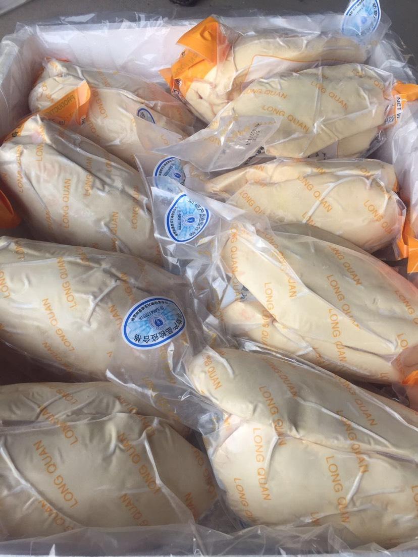 [鹅肥肝批发]鹅肥肝 AAA法式鹅肝价格95元/斤