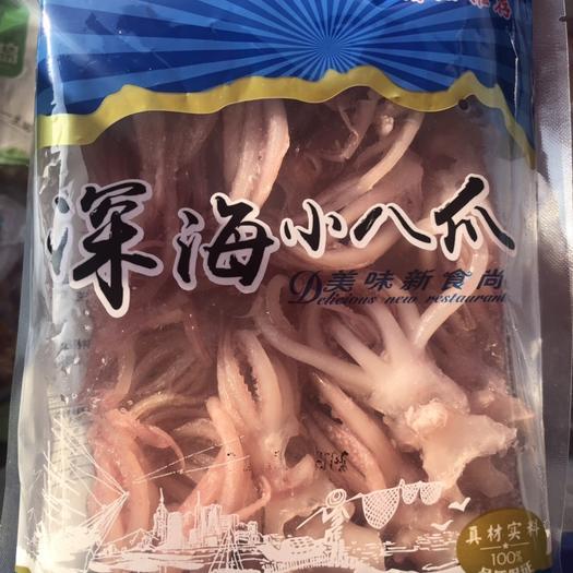 江蘇省鎮江市丹陽市八爪魚 章魚   小八爪 八爪 魷魚須 廠家直銷一手貨源支持領樣