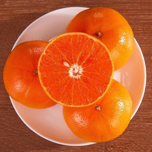 云南省昆明市官渡区 云南高原沃柑新鲜橘子非广西武鸣沃柑现货一件代发 多规格包邮