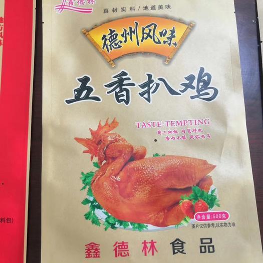遼寧省沈陽市沈北新區 德州扒雞,買雞送鴨20元模式 廠家直銷19年展會爆款產品3