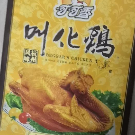 德州扒鸡 买鸡送鸭20元模式厂家直销19年展会爆款产品2