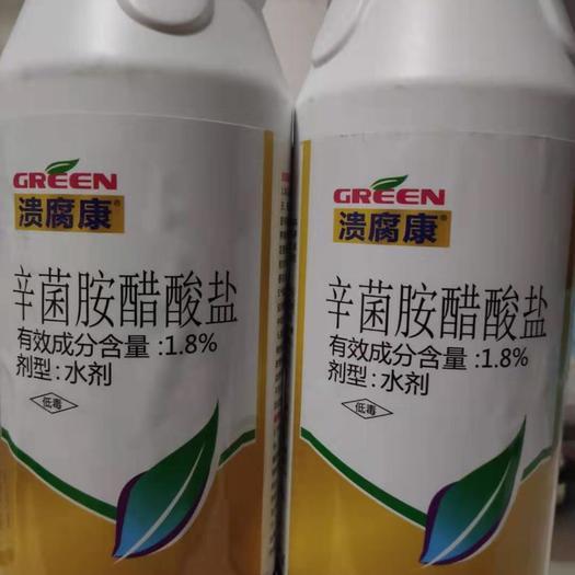 四川省广元市苍溪县 1.8% 辛菌胺醋酸盐 溃疡 腐烂 清园杀菌剂