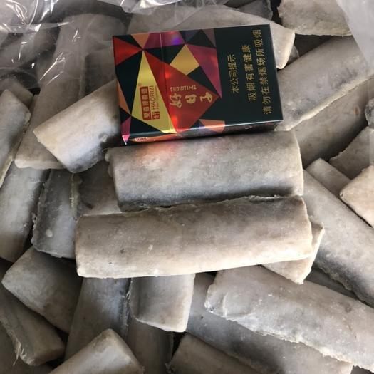 江苏省连云港市赣榆区东海带鱼 0.5公斤以下 野生