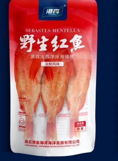 江蘇省鎮江市丹陽市 小紅魚,又稱紅石斑魚 廠家直銷 一手貨源 支持領樣