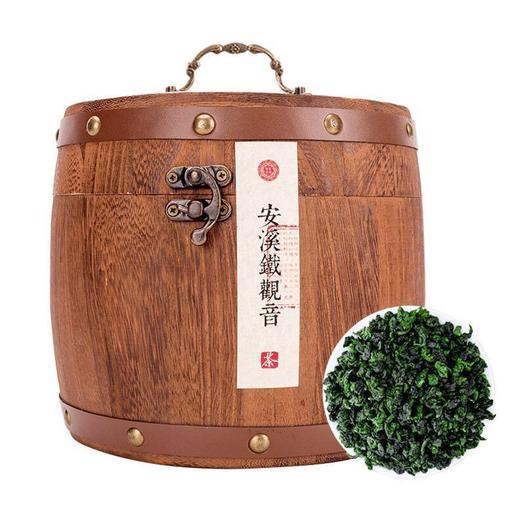 福建省泉州市安溪县安溪铁观音 铁观音,木桶礼盒装