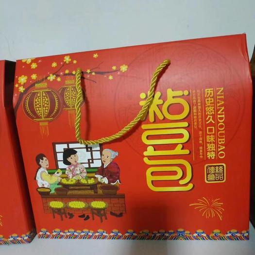 黑龙江省齐齐哈尔市富裕县粘豆包 东北纯绿色,不任何添加剂,礼品盒包装升级,自己吃送亲朋健康好