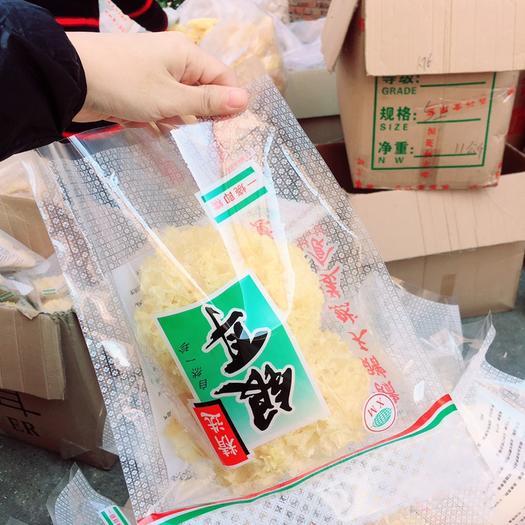 福建省宁德市古田县 朵朵精选,2朵一袋。真空包装品质货送礼装用,高档银耳 送礼装