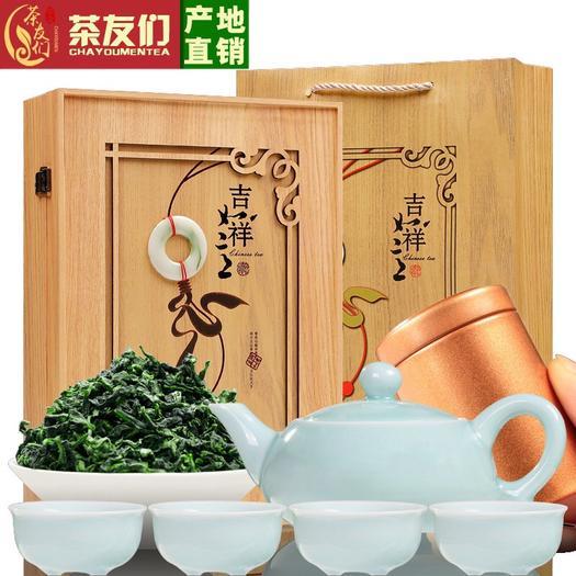 福建省泉州市安溪縣 2019新茶鐵觀音清香型250g安溪鐵觀音茶葉新茶禮盒裝配送