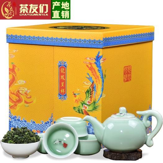 福建省泉州市安溪縣 新茶正品高山安溪鐵觀音禮盒裝茶具套裝濃香型秋茶送茶具