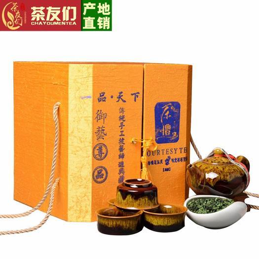 福建省泉州市安溪縣 2019新茶安溪鐵觀音清香型烏龍茶500克帶茶具禮盒裝茶葉