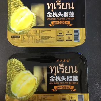 戀蓮不舍速凍榴蓮批發廠家