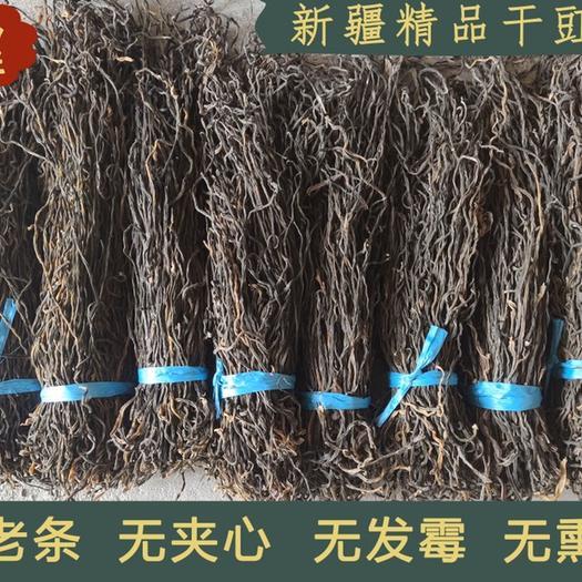 河南省信陽市浉河區 干豆角(新疆精品干豇豆)