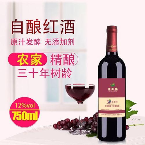云南省紅河哈尼族彝族自治州彌勒市 葡萄酒  自釀葡萄酒  紅酒定制