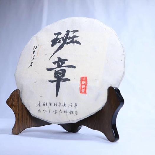 云南省昆明市官渡區 07年老班章普洱茶熟茶茶葉