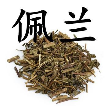 佩兰 中药材 天然纯新货 佩兰叶 水香 蕳兰 兰草 香水兰