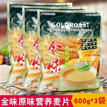 燕麦片 【特价包邮】金味麦片原味营养麦片即食速溶麦片早餐麦片 批发