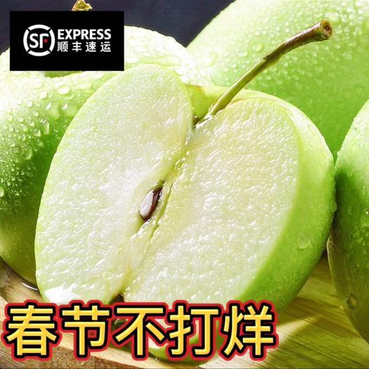 河北省衡水市桃城區 順豐包郵正宗王林青蘋果5斤裝/泡沫當季新鮮水果批發脆甜綠色