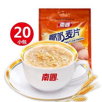 【特价包邮】南国椰奶麦片海南特产椰子味燕麦片即食早餐食品
