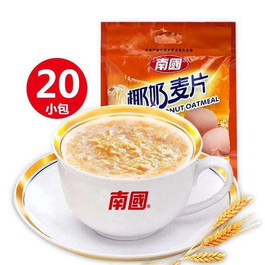 海南省??谑辛?【特价包邮】南国椰奶麦片海南特产椰子味燕麦片即食早餐食品