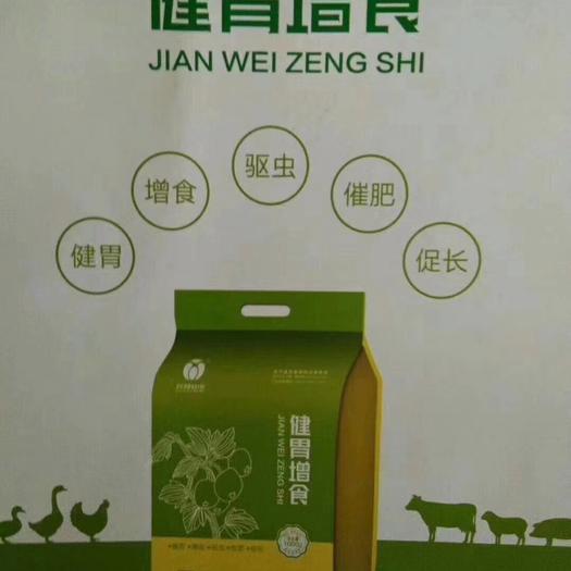上海市閔行區牛羊飼料 豬牛羊雞鴨鵝通用健胃散,3天增加反芻5天睡覺