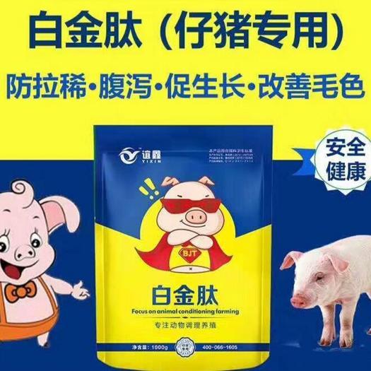 河南省鄭州市上街區禽畜用飼料 養1頭豬賺3頭豬的錢,3天吃的多防病拉骨架5天愛睡覺
