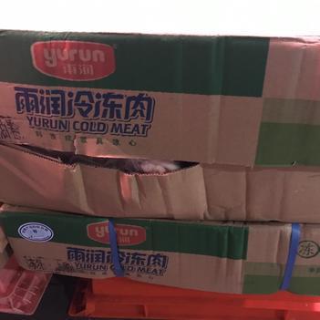 豬板油 沈陽雨潤鮮板油,15元一斤,每件20公斤,每噸2900元