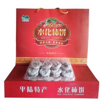 平陸柿餅 禮盒裝