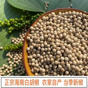 海南农家白胡椒无硫足干原产地发货可代磨粉