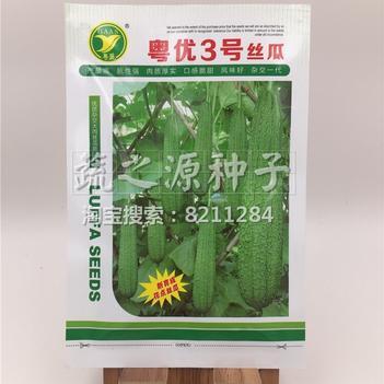 广东农科院粤蔬牌粤优3号大肉花点丝瓜种子