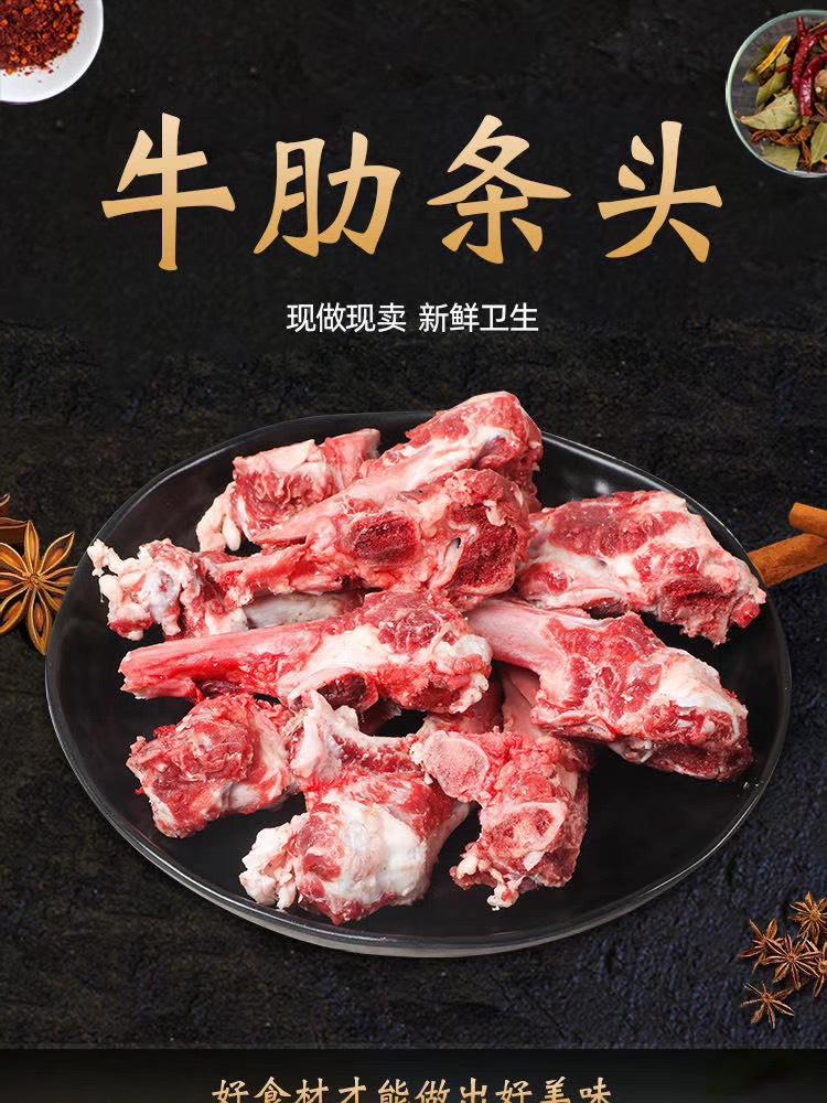 [牛肉类批发]牛肉类 新鲜冷冻黄牛肋骨牛肋条头【熬汤骨煲必备】 5斤起发价格108元/斤