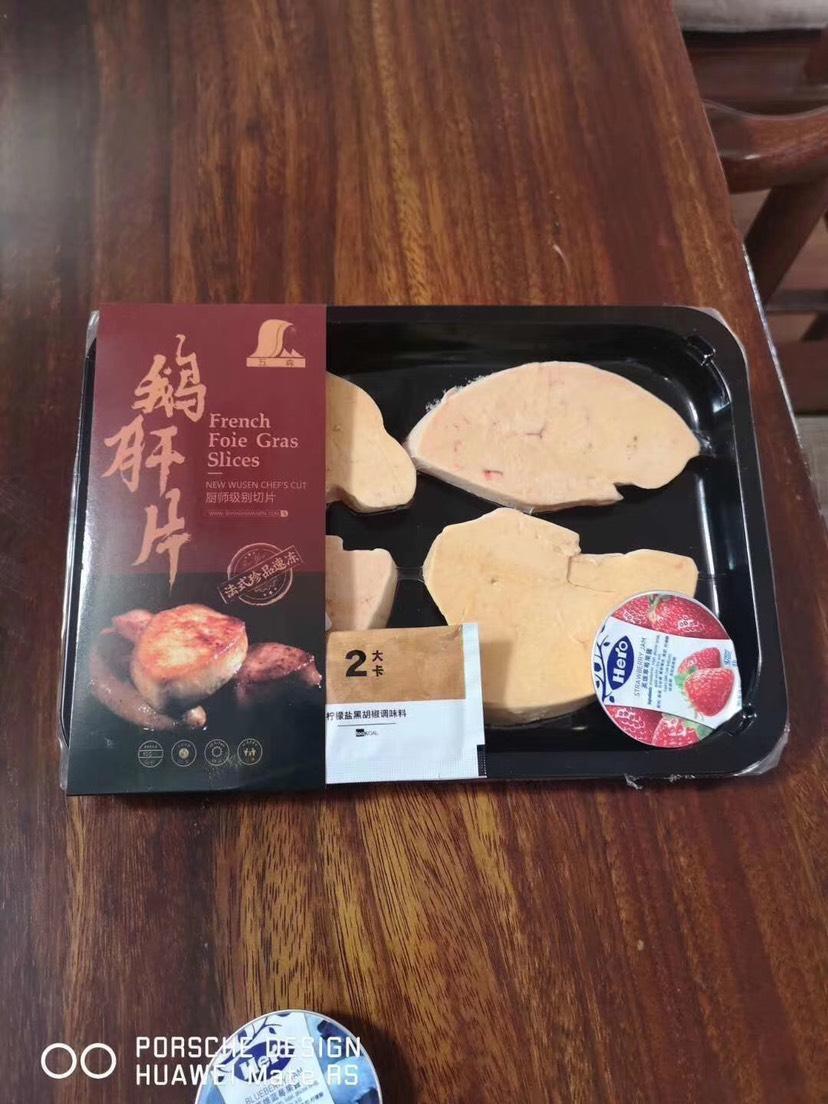 [鹅肝批发] 金圣杰鹅肝价格90元/斤