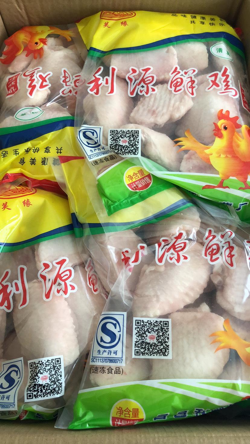 [鸡翅批发]鸡翅价格380元/件