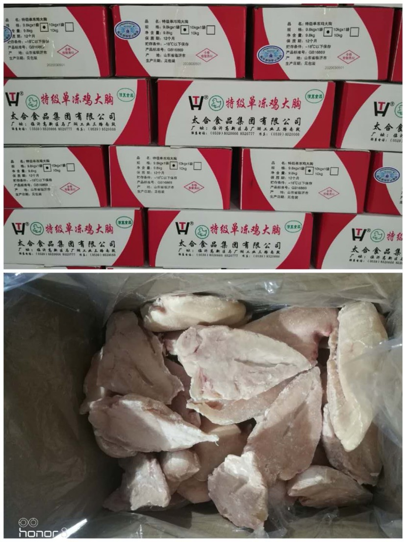 [鸡腿批发]鸡腿价格155元/箱