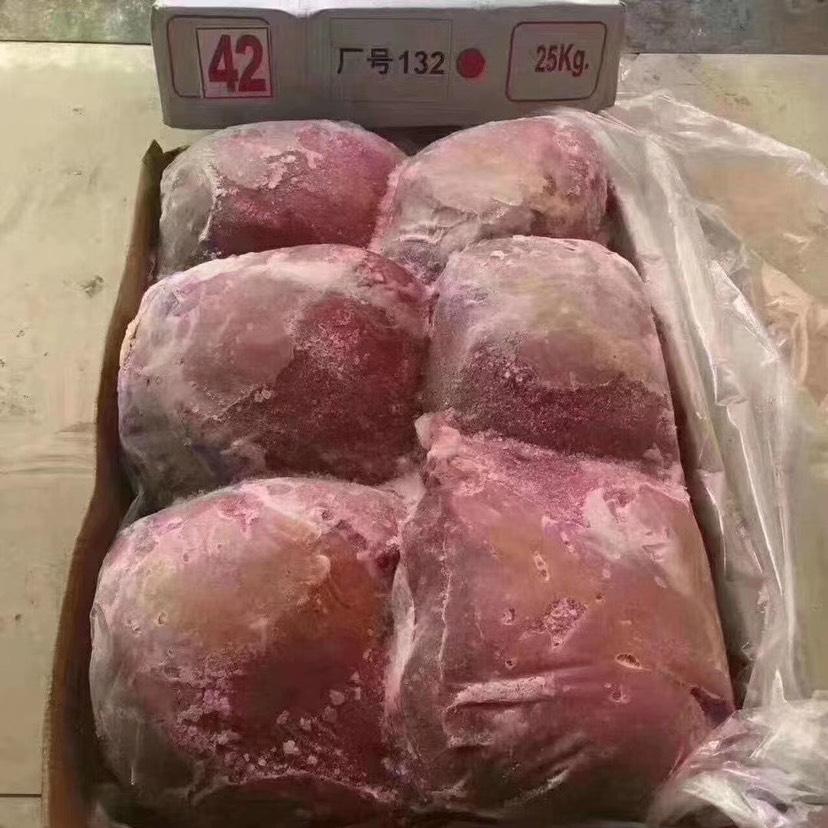 [牛霖批发] 牛霖价格26元/斤