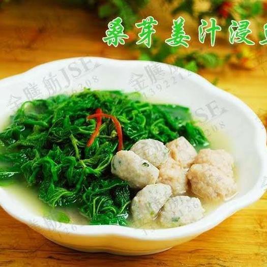 廣東省清遠市英德市速凍桑葉菜