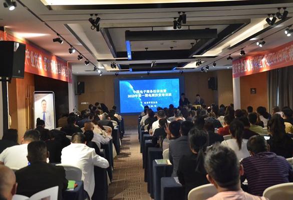 延安市举办《电子商务法》讲座 促进农村电商和电商扶贫