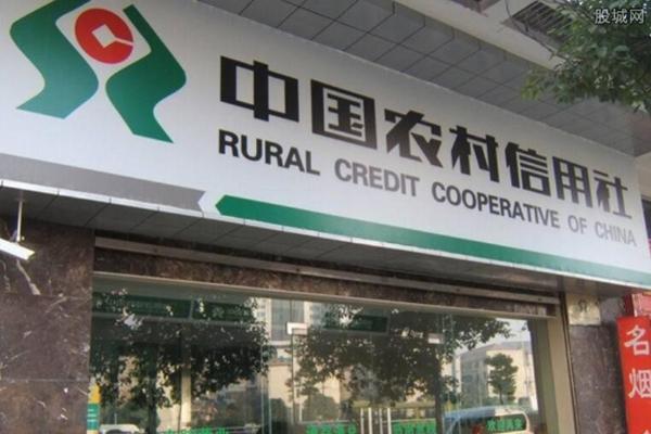 农村信用社贷款一般最多能贷几次?普通农村贷款能贷多少?