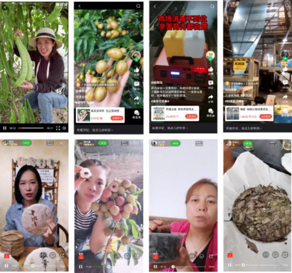 讓好貨賣好價:惠農網農桑節短視頻直播有獎大賽收官