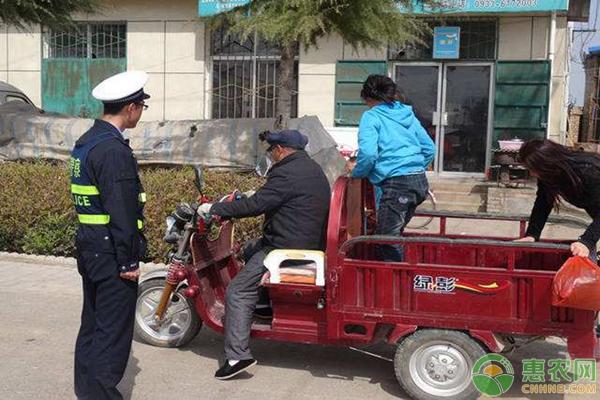 农村电动车交通管理新规实施!这几种情况,农村电动车禁止上路!