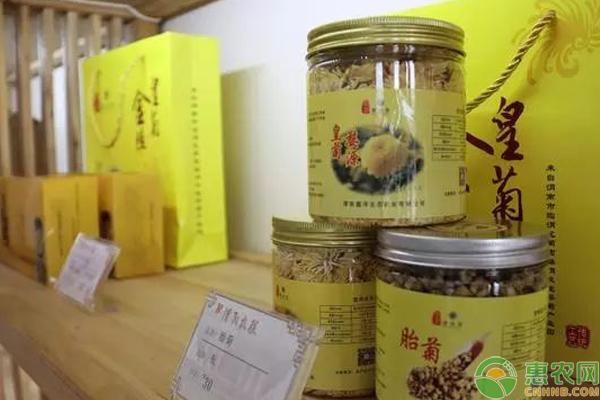 """电商扶贫:""""临渭区+杨陵区""""共商青年电商发展新思路"""