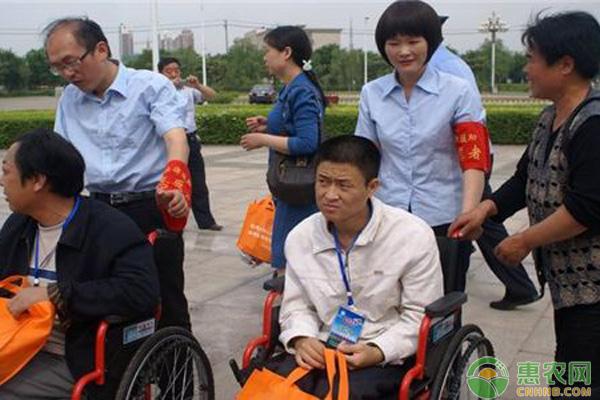 农村残疾人补贴标准