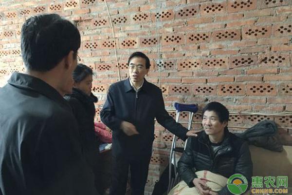 农村残疾人补贴常见问题