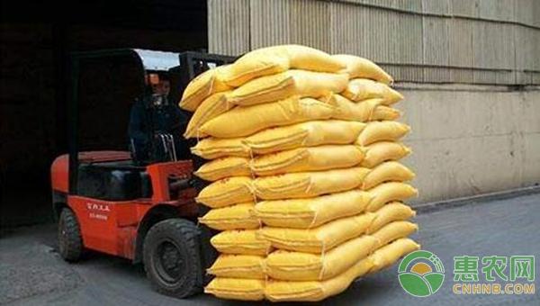 国际最新募化肥标价行情